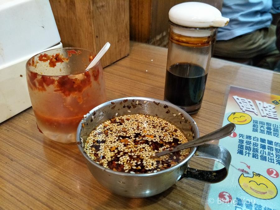 kaohsiung-breakfast-6