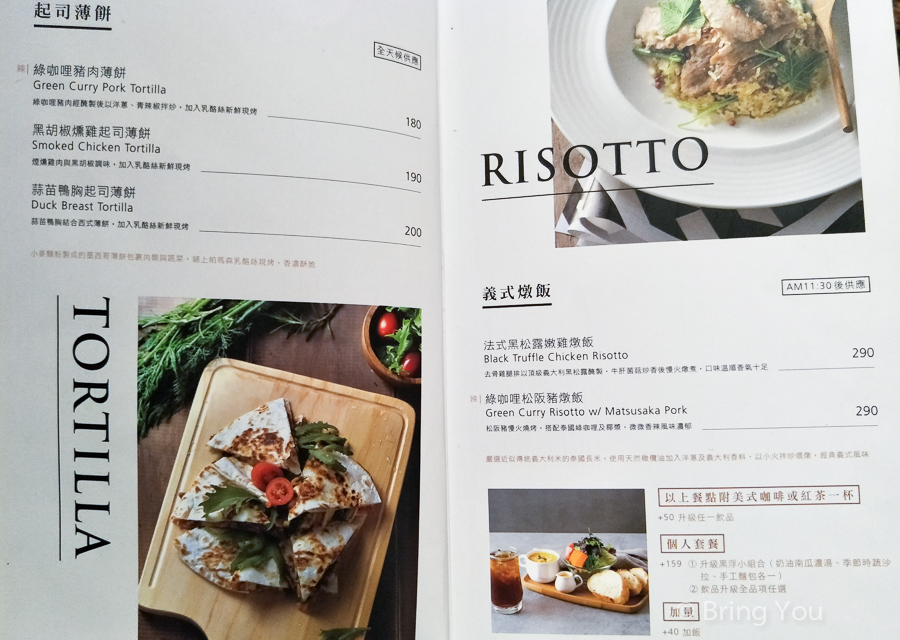kaohsiung-reve-cafe-2