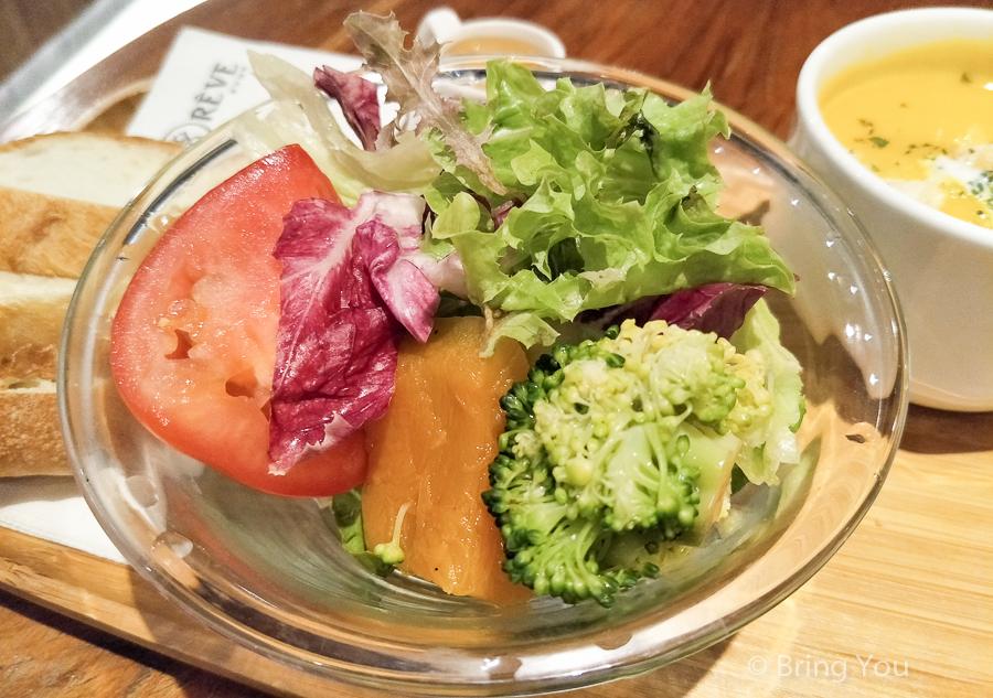 【高雄左營美食】巨蛋附近有好吃燉飯、輕食的咖啡廳推薦 – 黑浮咖啡(含菜單)