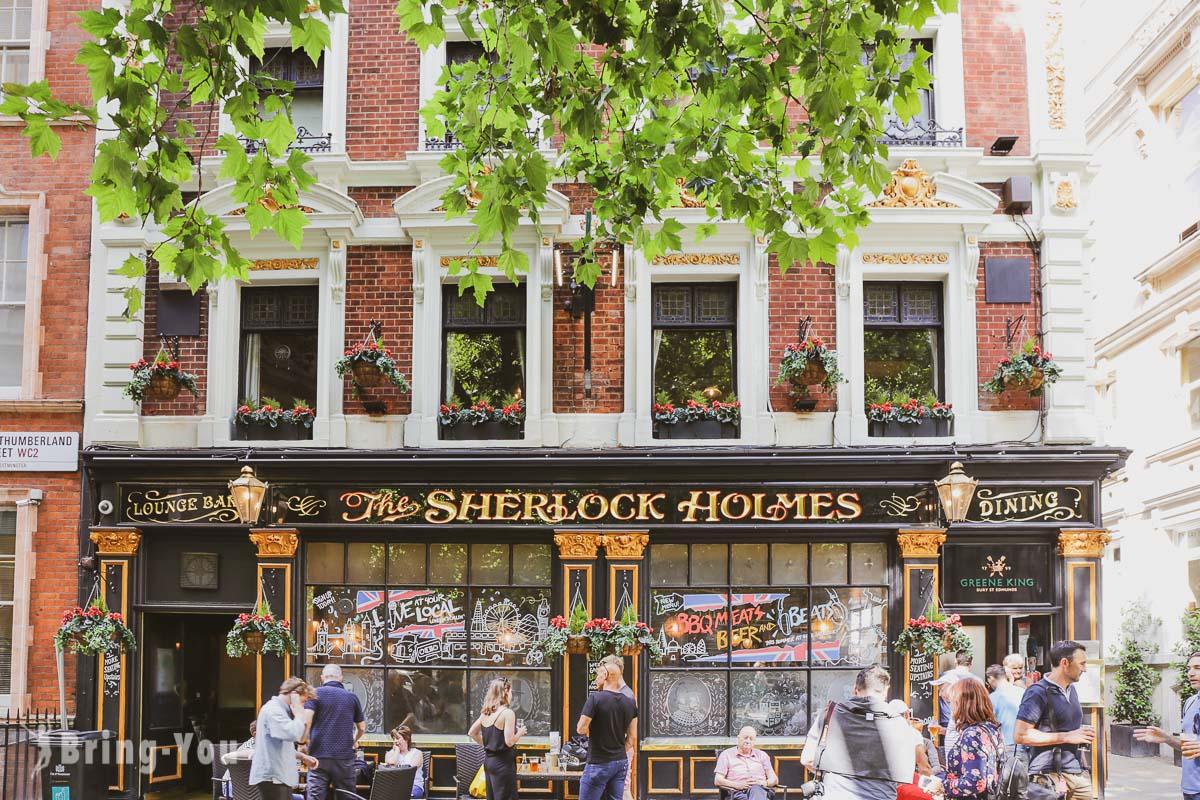 夏洛克福爾摩斯酒吧 sherlock-holmes-bar