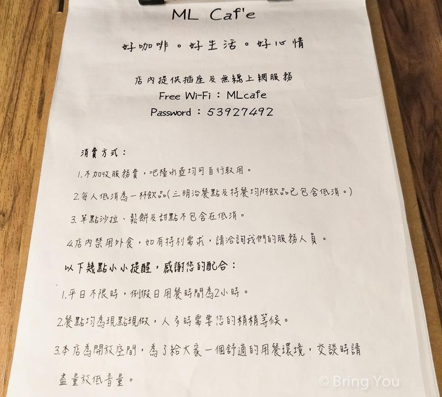沐樂咖啡台北忠孝新生站菜單