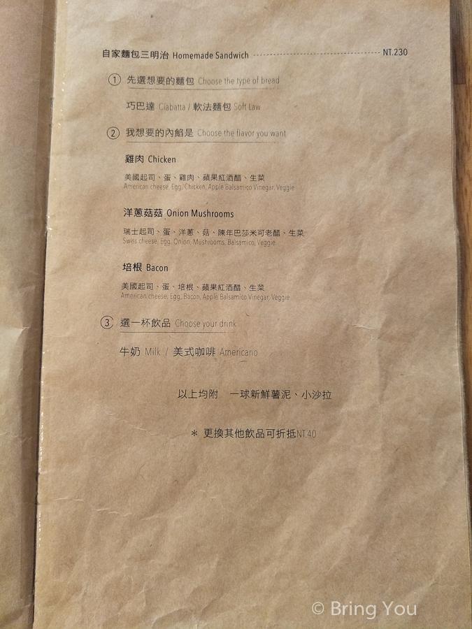 taipei-cafe-brunch-23