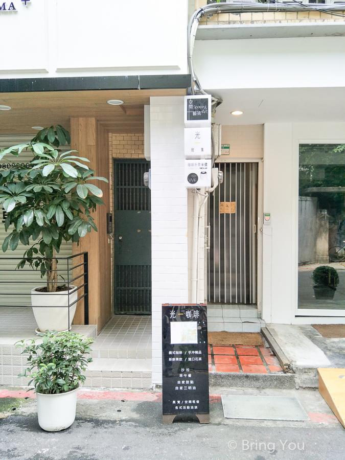taipei-cafe-brunch-31