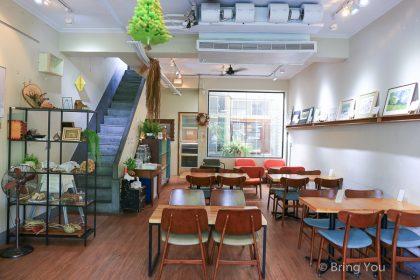 【台北中山站】光一敘集,絕美窗景老屋咖啡廳!享受都市靜謐的一隅(有wifi插座)