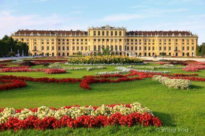【維也納旅遊攻略】奧地利維也納景點推薦、住宿、美食、交通、自由行一日遊行程規劃必看