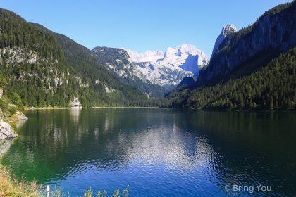 【奧地利私房景點】人間仙境儘在「高薩湖(Gosausee)」(含Hallstatt前往交通)