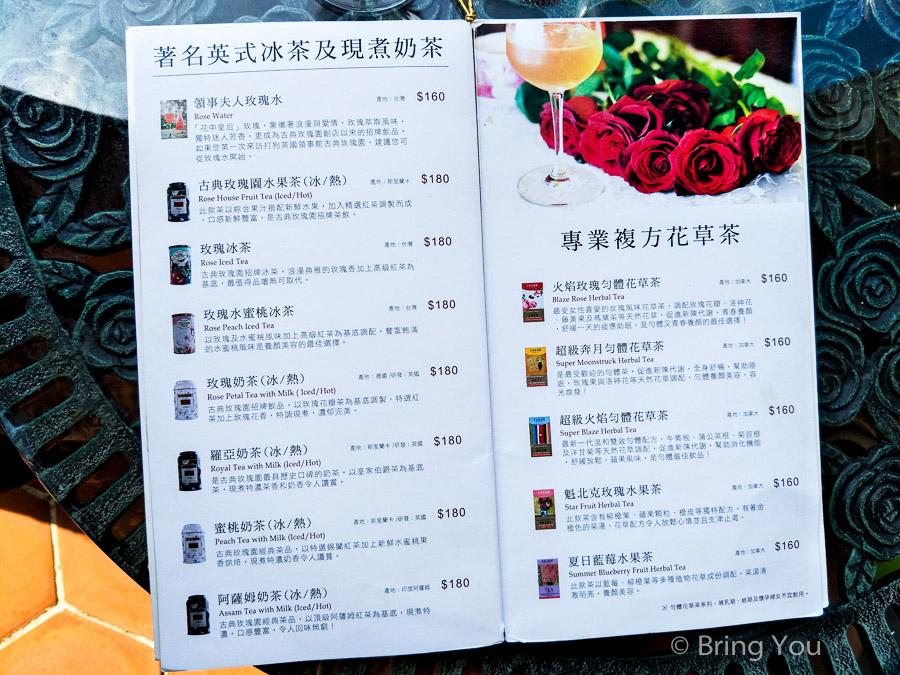 kaohsiung-japanese-food-20