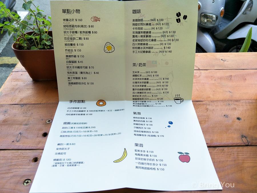 kaohsiung-japanese-food-4