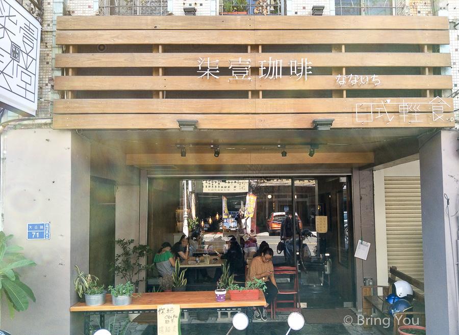 kaohsiung-japanese-food