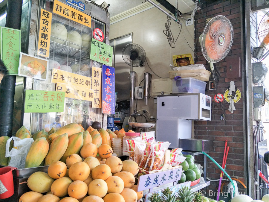 tainan-fruit-ice-10