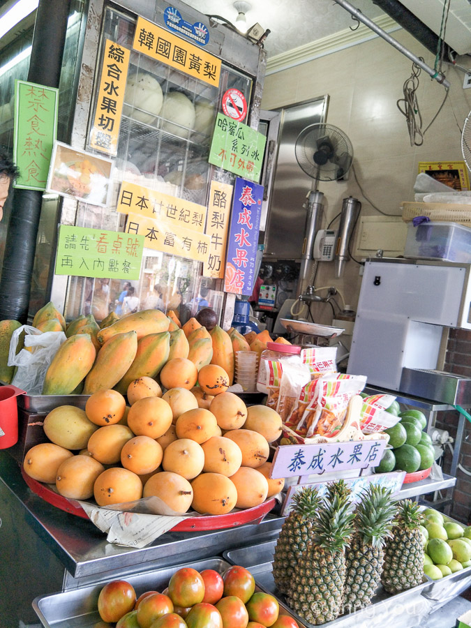 tainan-fruit-ice-11