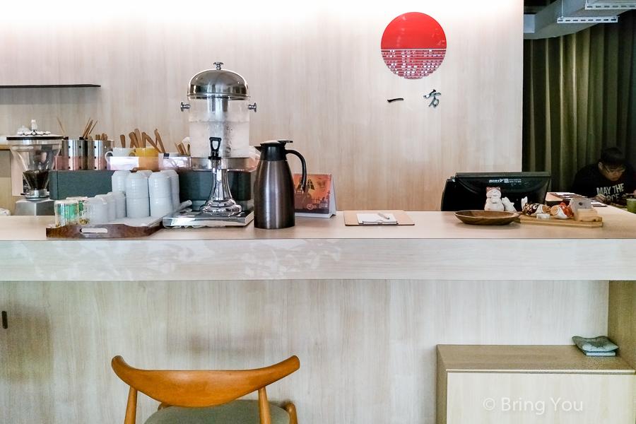 tainan-kyoto-breakfast-25