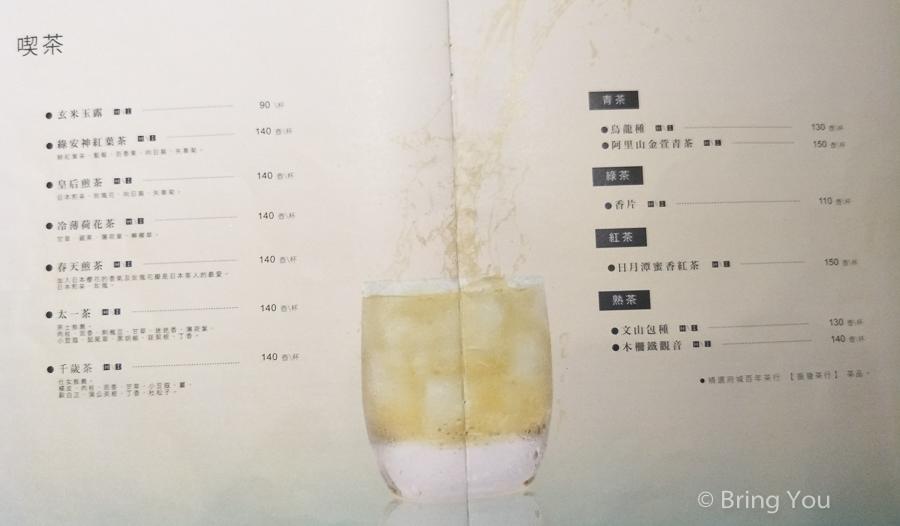 tainan-kyoto-breakfast-5