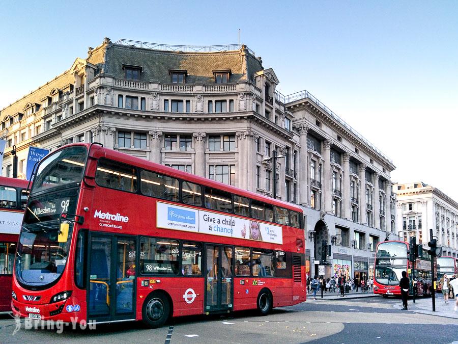 【英國倫敦市區交通篇】使用牡蠣卡Oyster Card搭倫敦地鐵自由行、退卡攻略
