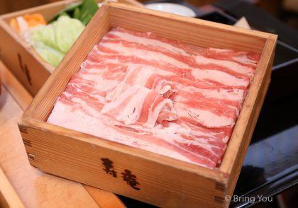 【鹿兒島美食推薦】壽庵涮涮鍋,超好吃黑豬肉午餐(中央車站西口店)