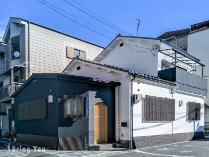 【大阪民宿推薦】出站就到家、適合人數多的平價住宿「小百合站前館」