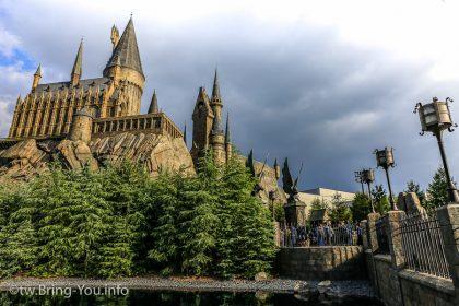 【2019大阪環球影城】哈利波特魔法世界玩樂動線攻略、禁忌之旅刺激不恐怖心得