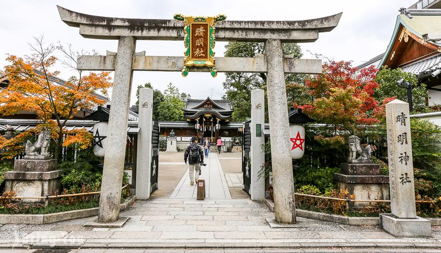 【京都景點】晴明神社:參見史上最強男人,陰陽師晴明大人!