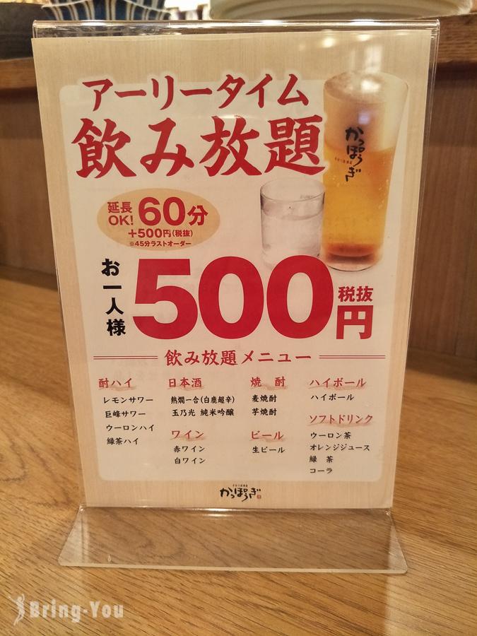 大阪淀屋橋居酒屋