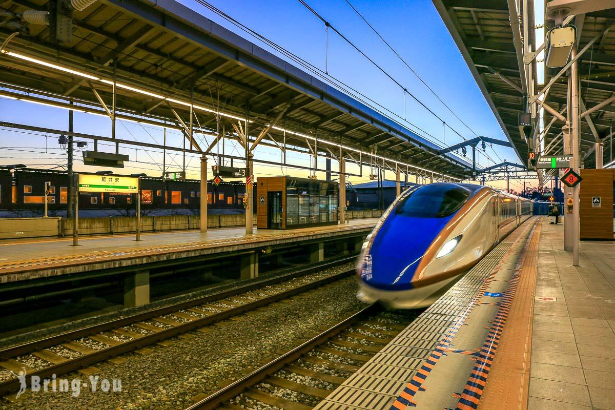 【日本交通】JR東京廣域周遊券(JR Tokyo Wide PASS):暢遊關東輕井澤、日光行程攻略