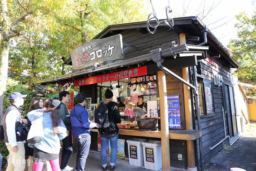 【由布院美食】湯布院金賞コロッケ可樂餅:由布院必吃人氣炸物!