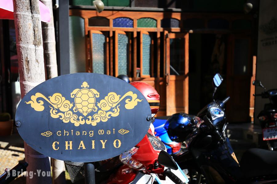 Chiangmai Chaiyo Hotel