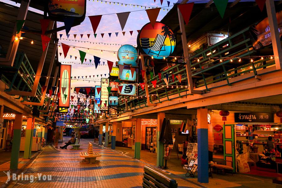 PlearnWan 華欣懷舊小鎮:復古懷舊風的泰國老街