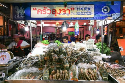 【華欣夜市】Chatchai Night Market 差財夜市(含Chatsila Market、海鮮一條街介紹)