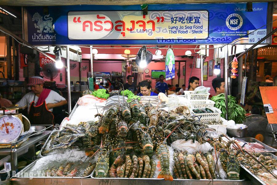 【華欣夜市】Chatchai Night Market 差財夜市(含Chatsila Market、海鮮一條街介紹)