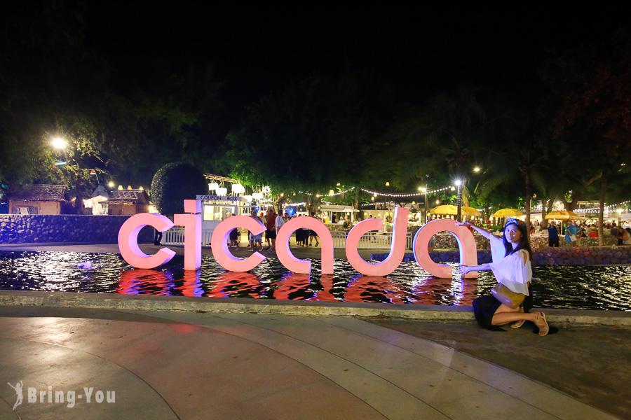 Cicada Night Market(蟬鳴創意市集)