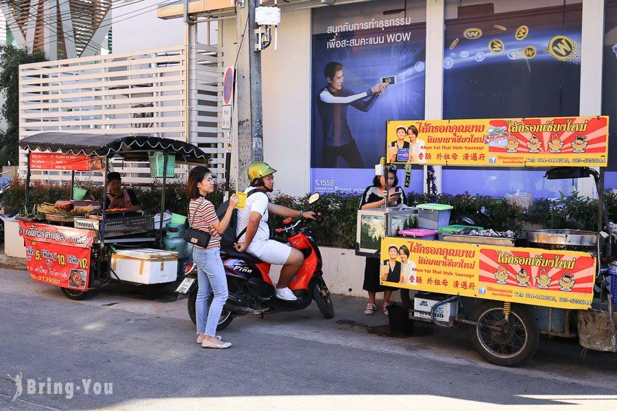 清邁寧曼路商圈