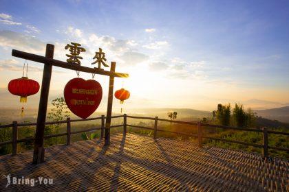 【清邁︱拜縣絕美拍照景點】電影般的場景「雲南文化村」、雲來觀景台看日出