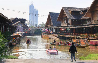 【泰國芭達雅景點】超好拍的「四方水上市場(Pattaya Floating Market)」