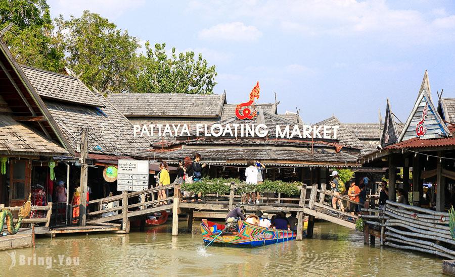 芭達雅四方水上市場(Pattaya Floating Market)