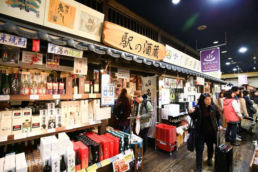 【日本新潟】超好逛的越後湯澤車站 – 必買特產、清酒