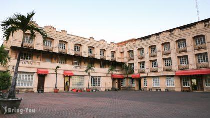 【菲律賓自由行】馬尼拉市區一日遊景點:西班牙古城區(Intramuros)