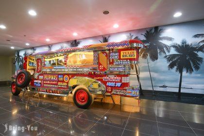 【馬尼拉機場(MNL)介紹】機場設施、餐廳、按摩休息、過夜、行廈交通接駁