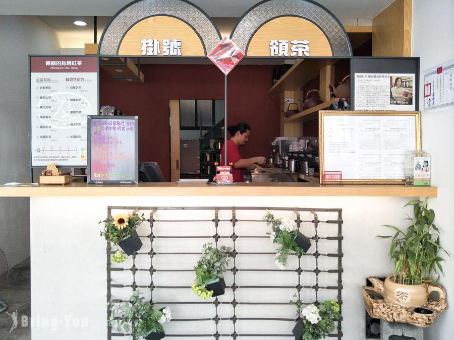 【台南中西區美食】藥師的私房紅茶,可愛的掛號點餐櫃台與特色松露紅茶