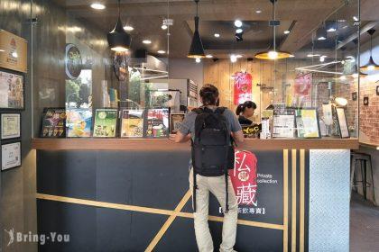 【台南美食】成大附近飲料店,御私藏鮮奶茶飲專賣(長榮店)