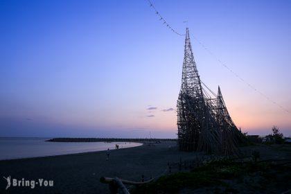 【台南安平 IG打卡私房景點】漁光島帆船造型夕陽美景,與世獨立的月牙灣(含交通)