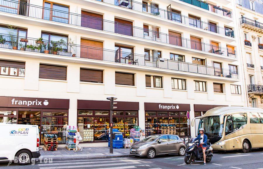 蒙日藥妝店