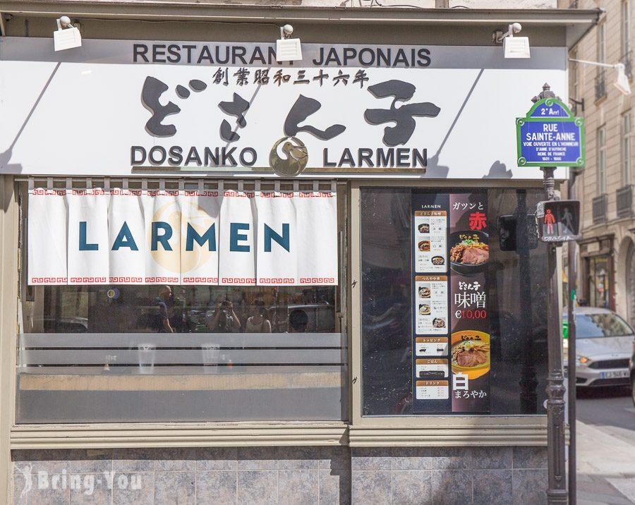 巴黎日本拉麵