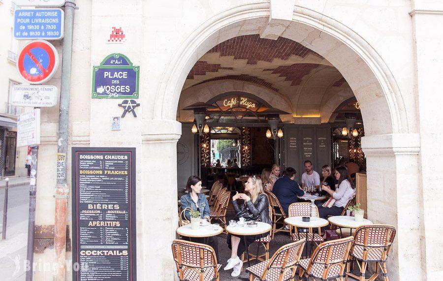 雨果咖啡館