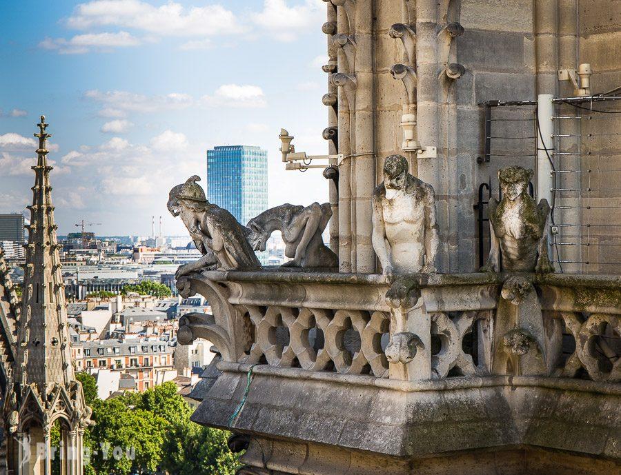 巴黎聖母院石像鬼