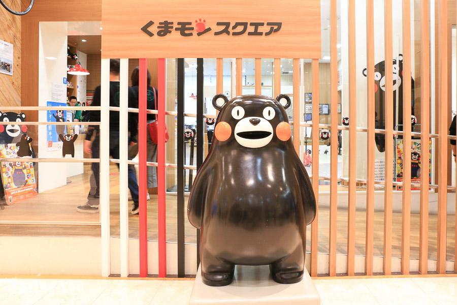 【九州熊本景點】熊本部長辦公室,來去看唱唱跳跳超萌酷MA萌