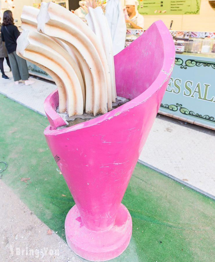 杜樂麗嘉年華遊樂園