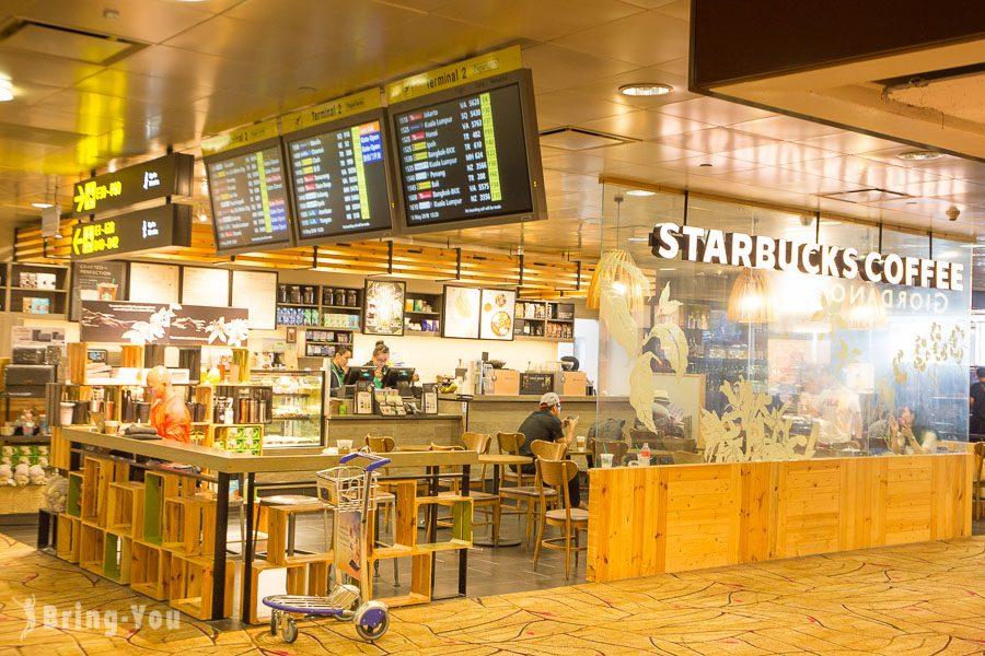 新加坡樟宜機場第二航廈