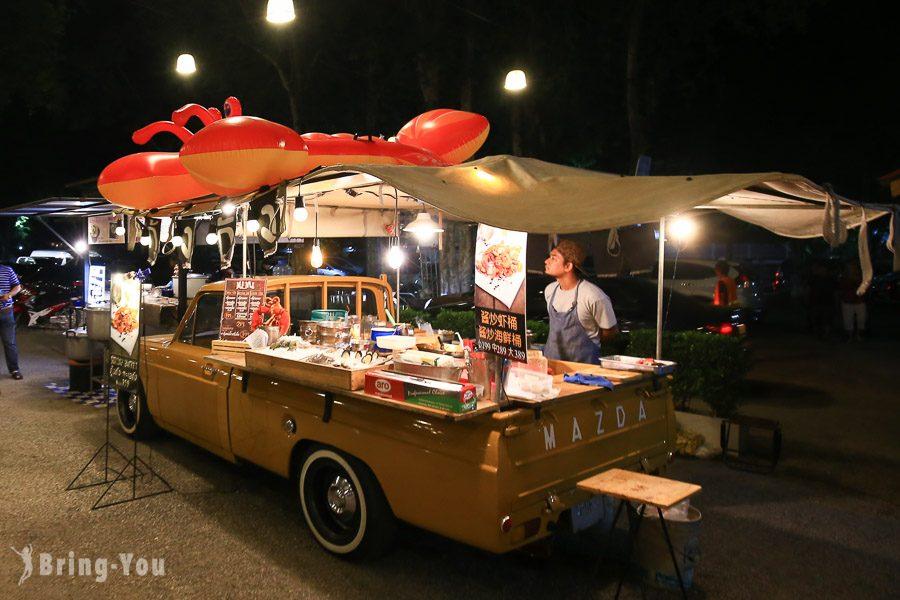 Tamarind Market 羅望子夜市