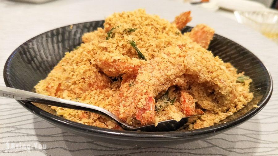 新加坡克拉碼頭珍寶海鮮樓麥片蝦