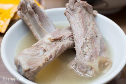 【新加坡美食】米其林推薦「松發肉骨茶」,新加坡三大必吃肉骨茶(唐城坊)